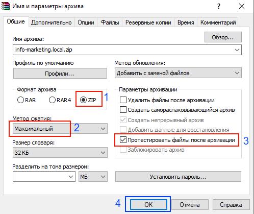 Обновление локального сервера OSPanel