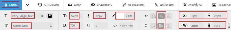 stil text - Slider Revolution - новые изменения и настройка слайдера
