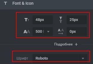 stil text - Slider Revolution v 6.2.17 - создание и настройка слайдера